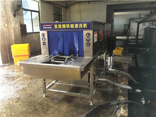 安庆废弃针管处置箱清洗机各规格定制加工量身定做