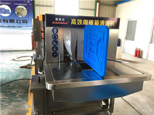 漳州专用医疗垃圾箱清洗机清洗量大