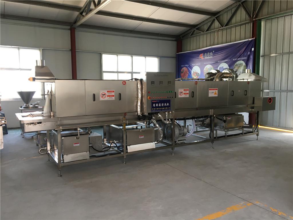 黑龙江斜插盖物流箱清洗机高端配置加厚板材精细生产加工完善售后服务终身技术支持
