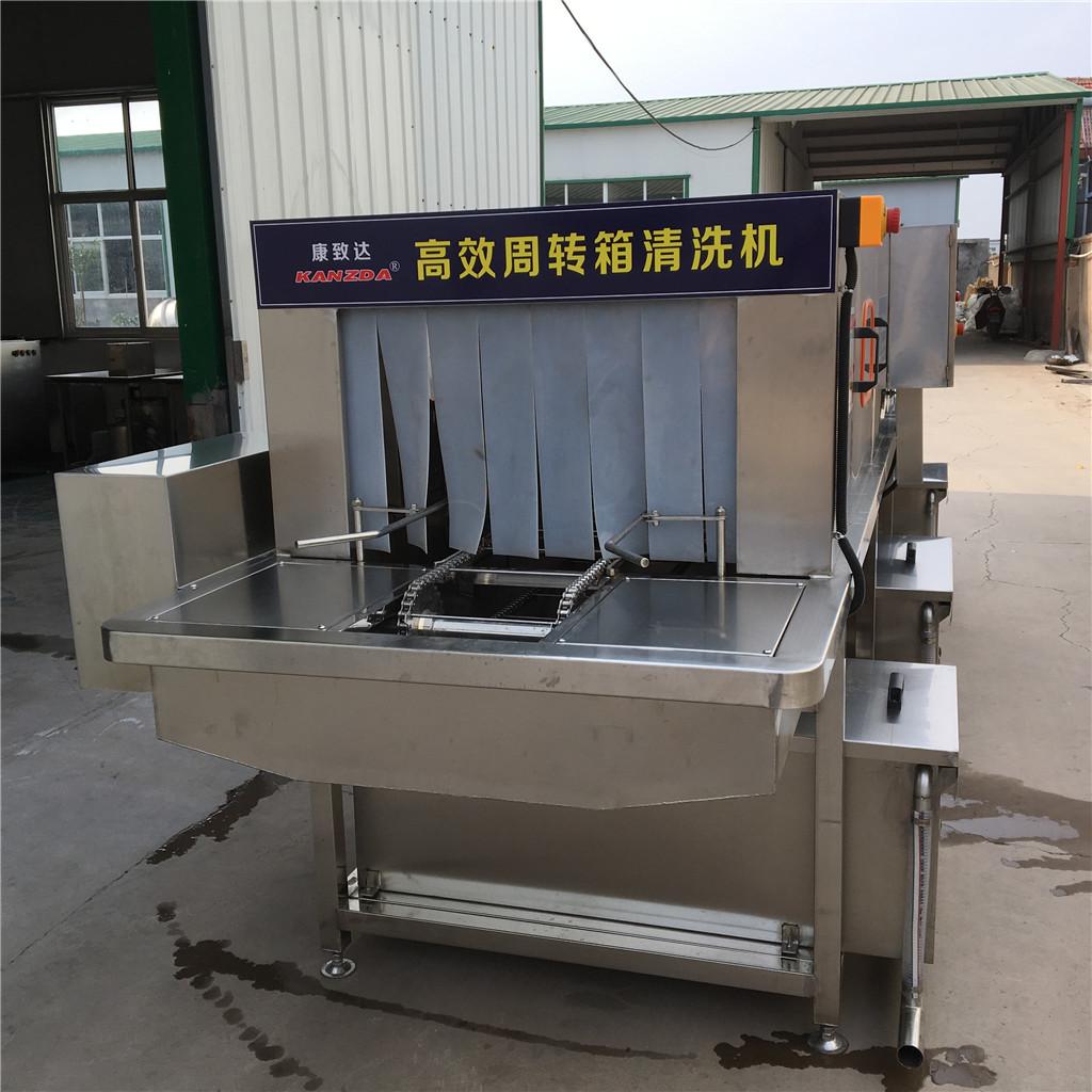 黑龙江塑料托盘清洗机实体厂设计生产