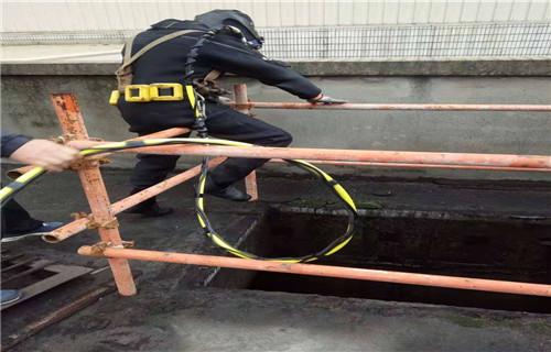 四川省德阳市广汉市水下作业公司@蛙人服务单位