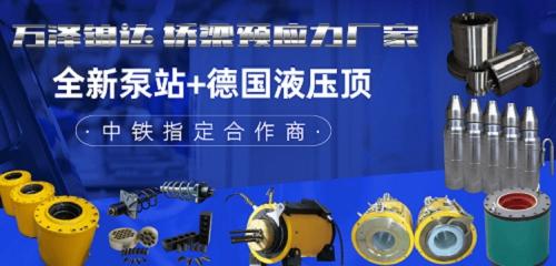廊坊配套张拉机具高压油泵如何开采
