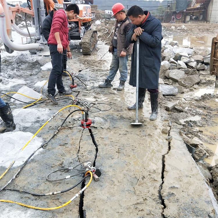 液压动力胀裂石头开采设备防爆分裂机静态福建宁德市:腾讯
