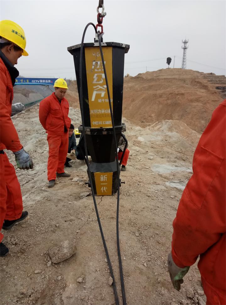 锦州/岩石开采钻孔破裂