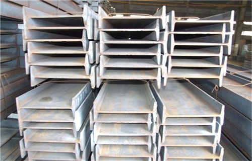 湖南热镀锌工字钢-工字钢量大从优