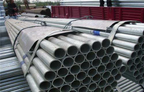 蚌埠鍍鋅大棚管折彎加工