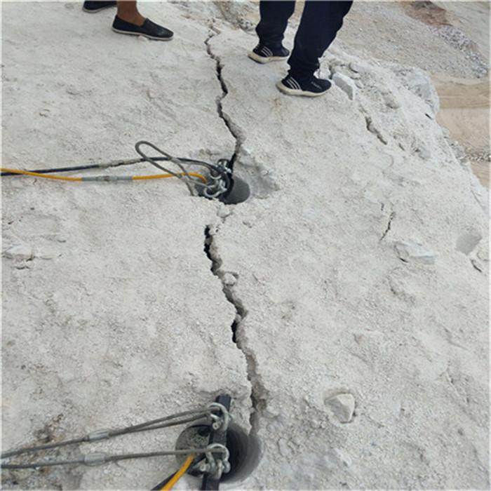 安庆液压开裂岩石工具 岩石静态分裂机
