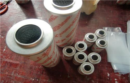 长春南关区正星CS32J1110F 0810加油机滤芯 生产商报价