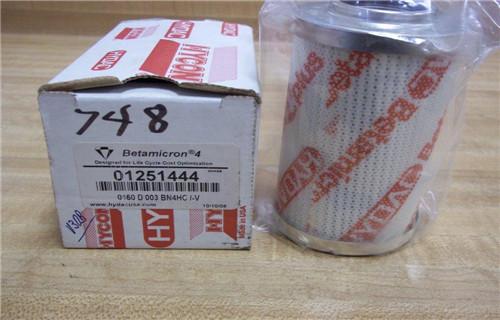 济南章丘市正星CS32J1110F 0810加油机滤芯 生产商报价