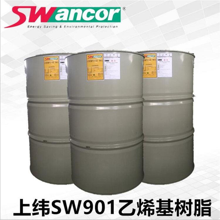 湖南耐酸碱环氧玻璃鳞片胶泥价格及厂家