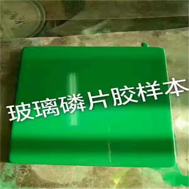 湖南环氧玻璃鳞片胶泥厂家及报价