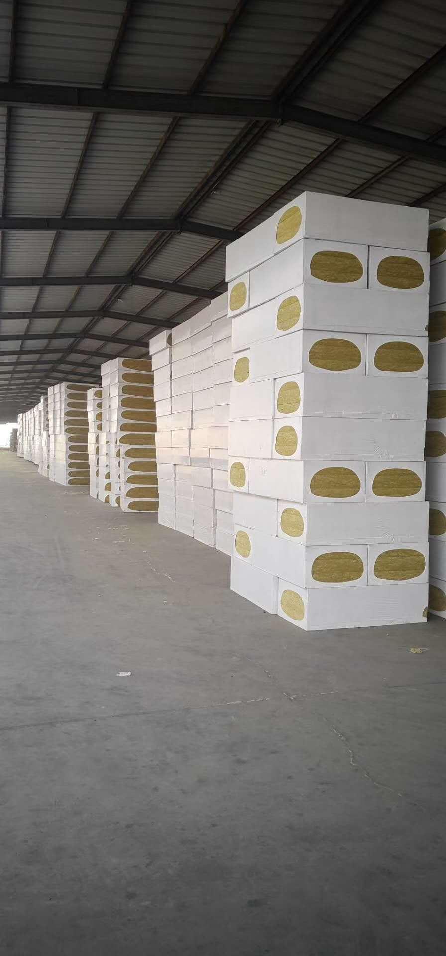 南京岩棉板批发厂\50厚岩棉板厂家直销