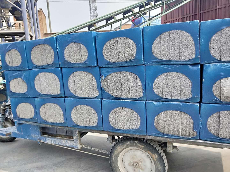 黑龙江水泥发泡保温板厂家\保温水泥发泡板厂家现货