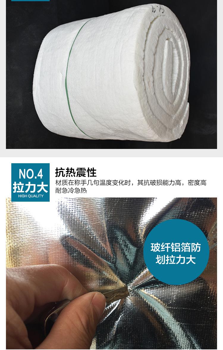 庆阳电厂硅酸铝针刺毯厂