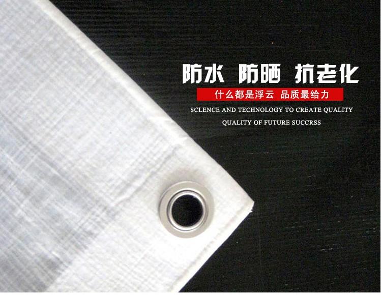 临沂盘扣式脚手架防护网建筑工地专用抗寒加厚
