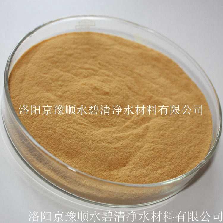 山东聚丙烯酰胺混凝剂今日价格