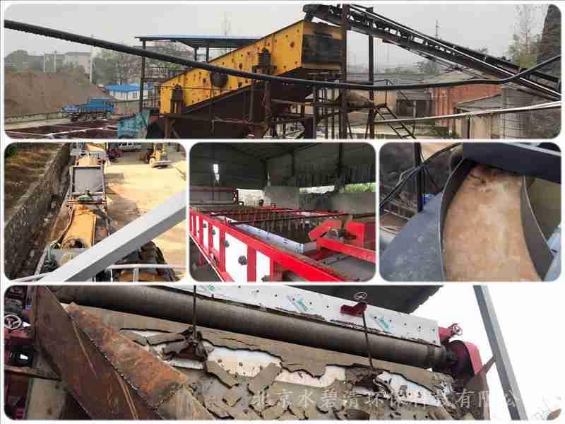 北京除磷剂生产厂家、生产厂家