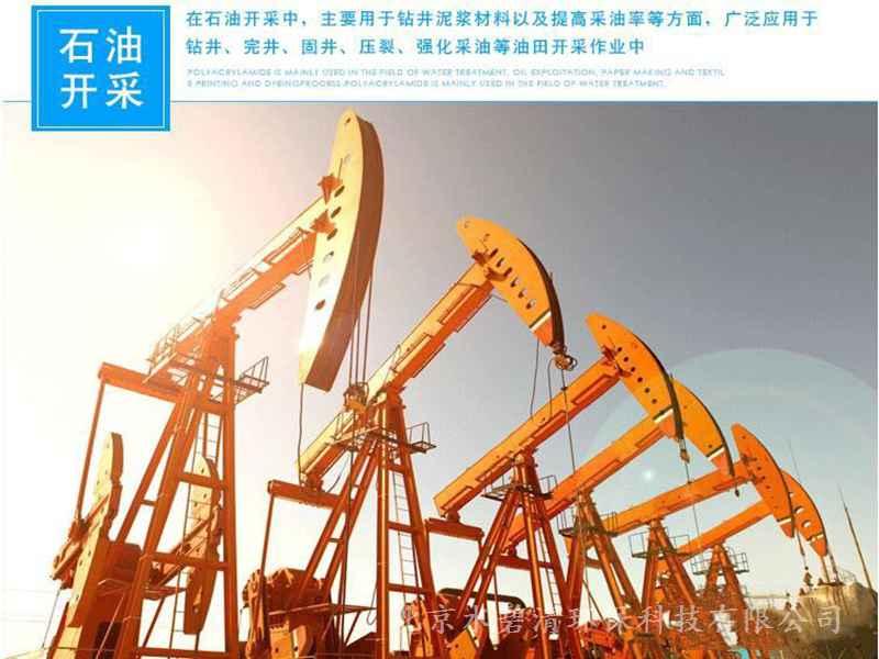 青海聚合硫酸铁1吨价格生产厂家%