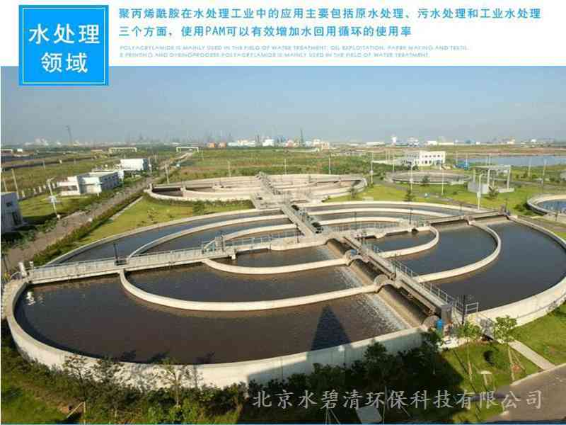 青海除磷剂价格调价