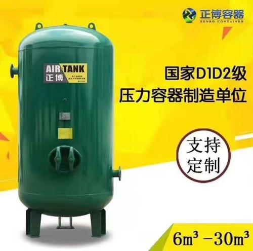 安庆储气罐2立方