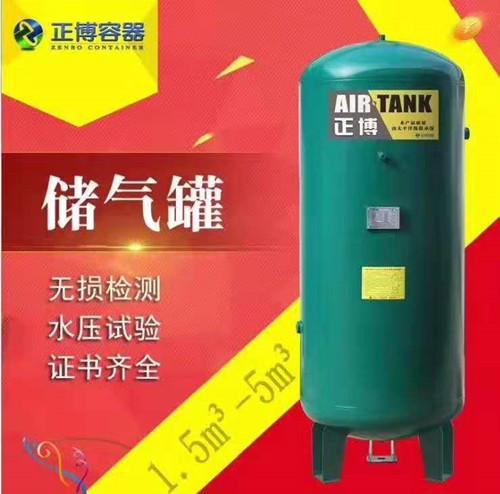 海口储气罐2立方