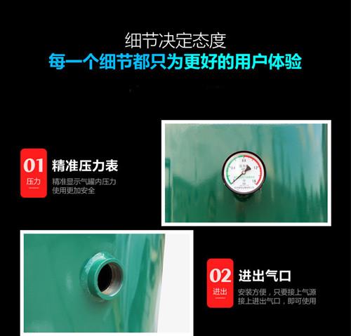 临沂储气罐产品型号