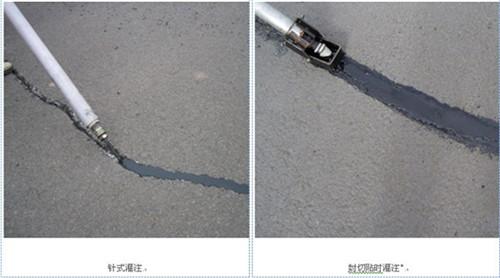 安徽马鞍山聚合物改性灌缝胶@处理路面裂缝