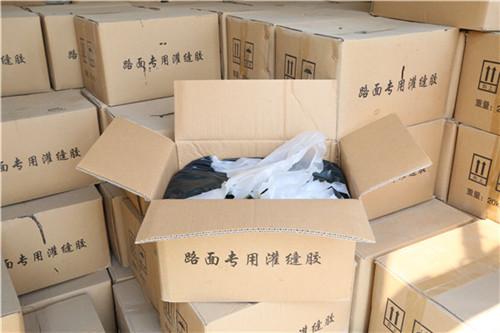 北京聚合物改性灌缝胶@价格
