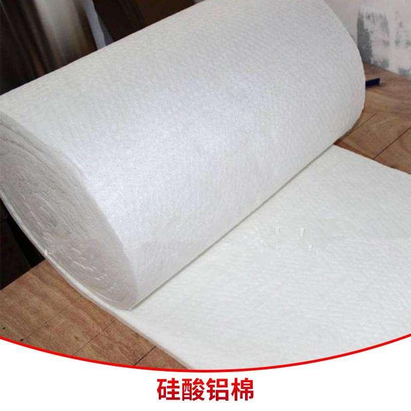 泰安硅酸铝针刺毯隔热材料