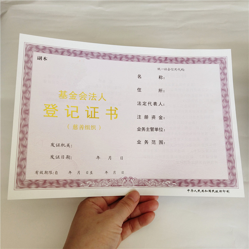 九台区制作毕业证书