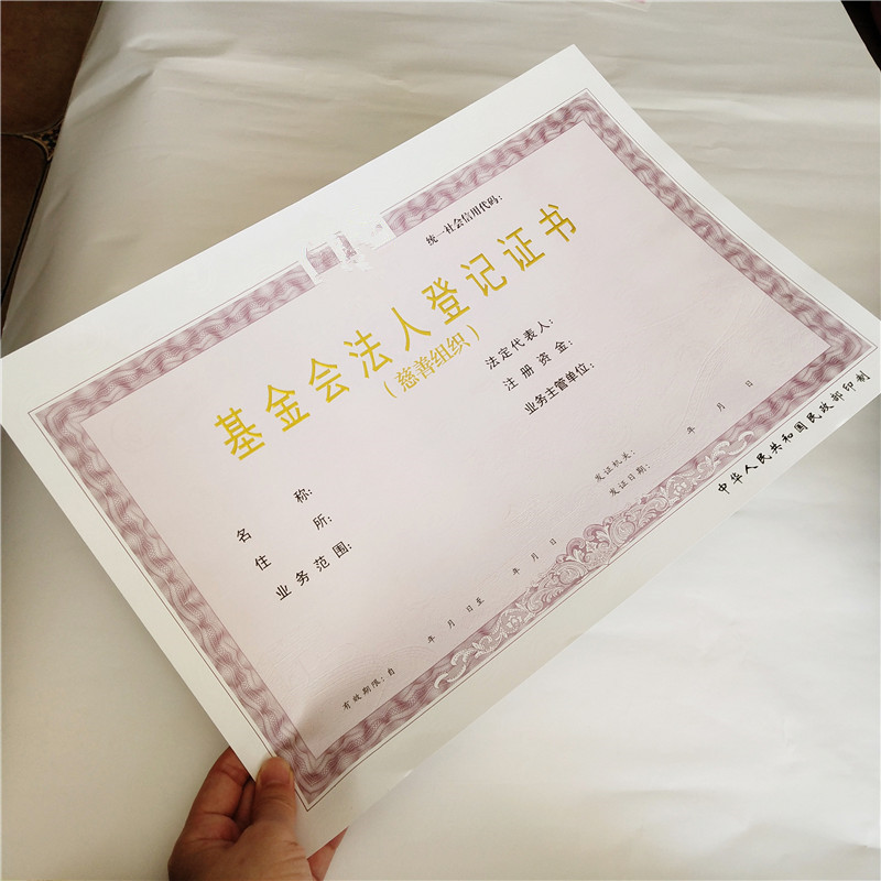河南驻马店西平县荣誉证书