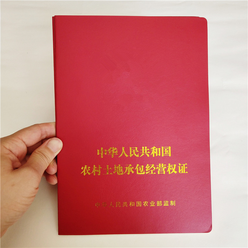 农安县毕业证书