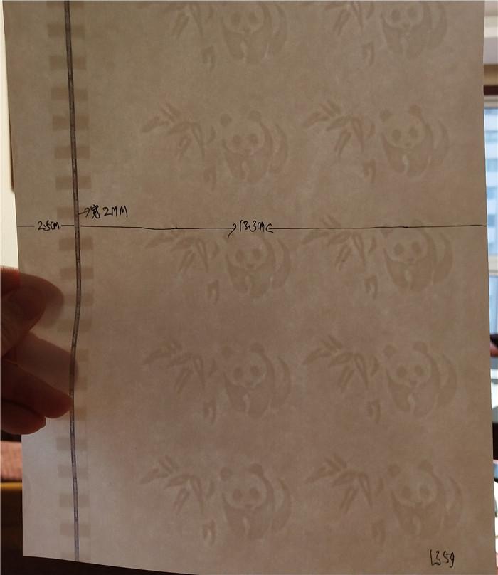 山东安全线纸防伪纸制作|水印防伪纸