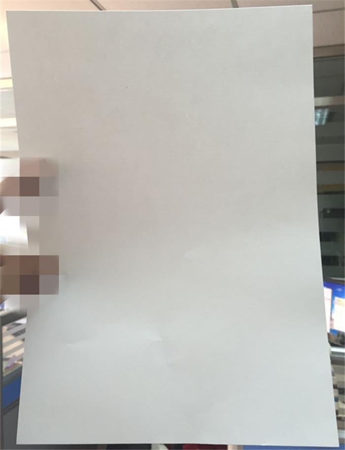 山东水印纸防伪印刷|防伪水印纸