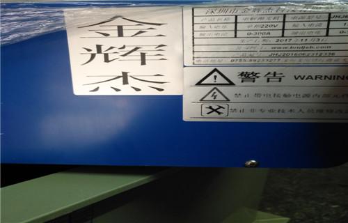 焦作500*400*600不锈钢电解抛光设备使用说明