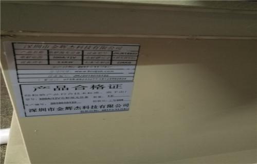 雅安2000*700*800不锈钢电解抛光设备使用说明