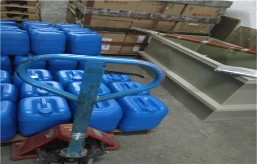 辽宁不锈钢冲压电解抛光设备供应商
