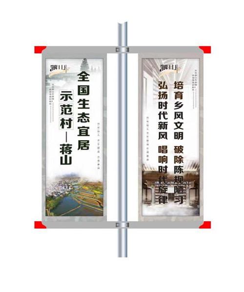 湖南优质街道路杆广告牌/灯杆道旗架质量好