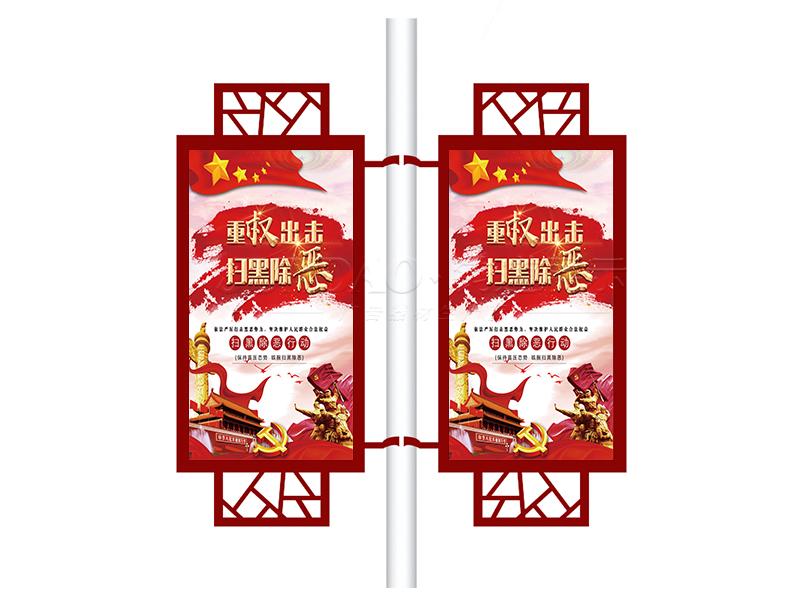 驻马店马路中国红电杆灯箱信誉保证