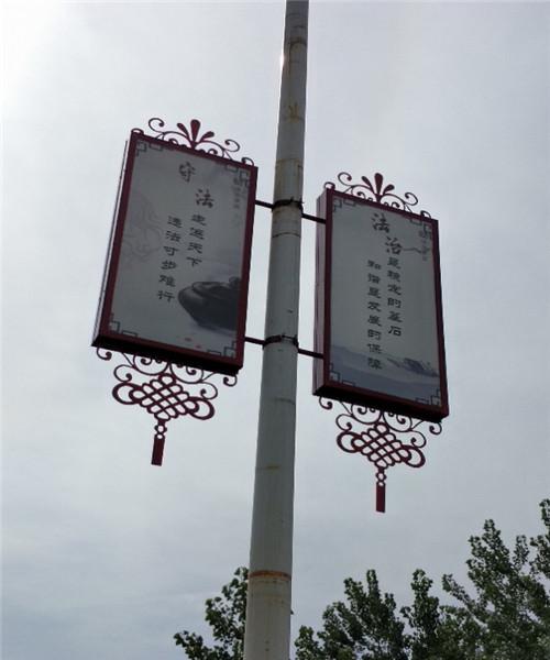 黑河新样式各种颜色灯杆道旗厂家