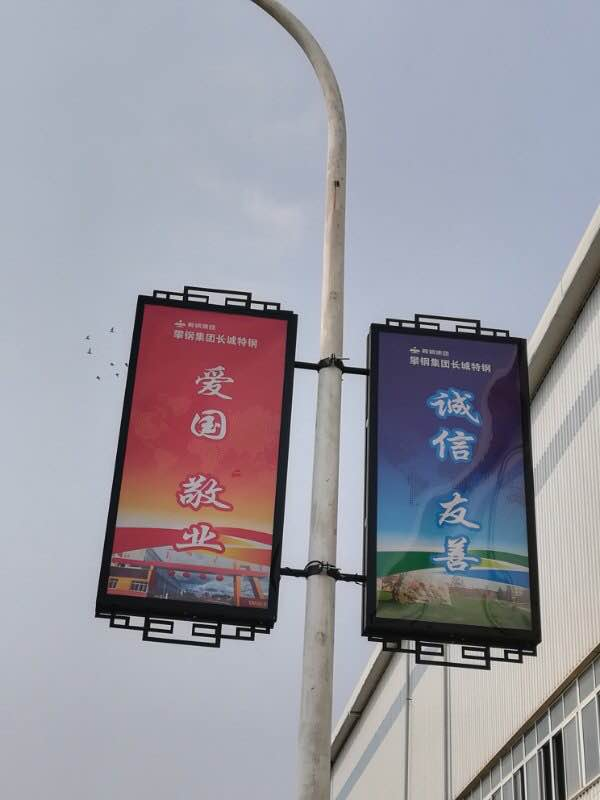 济南新样式灯杆幕旗工艺好质量优