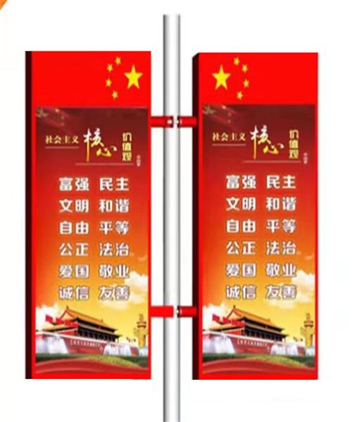西宁市灯杆广告牌/铝合金道旗架专业快速