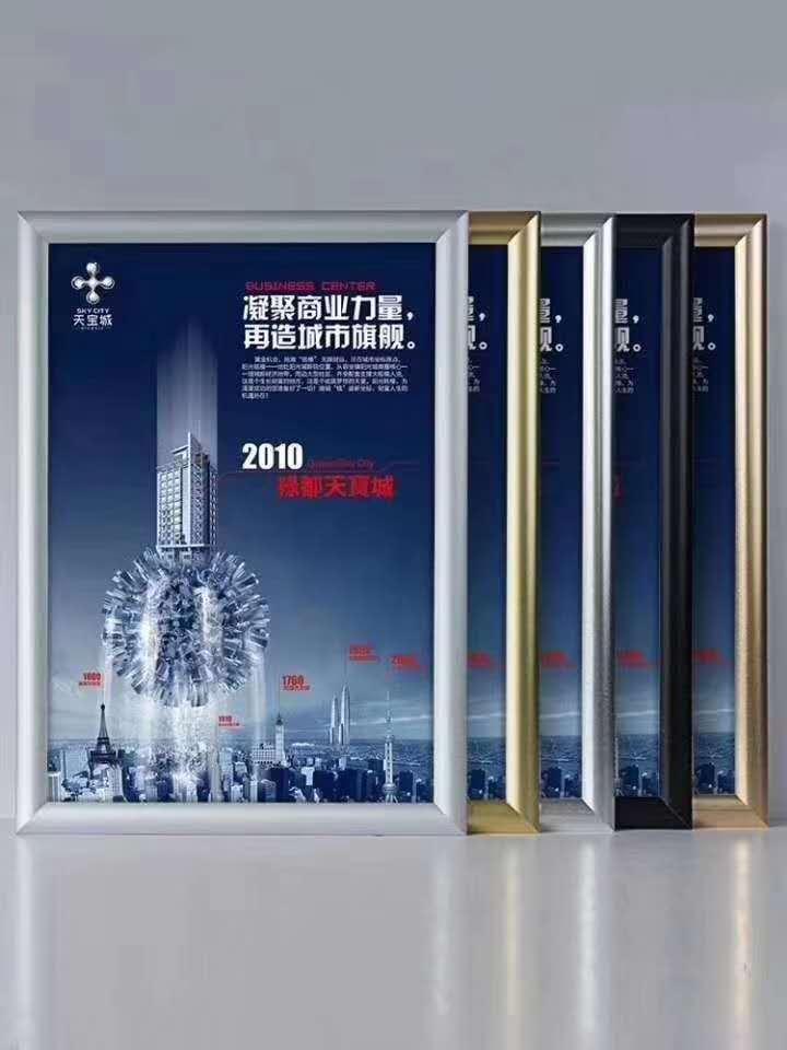 河北省秦皇岛市供应铝合金企业执照框证设计