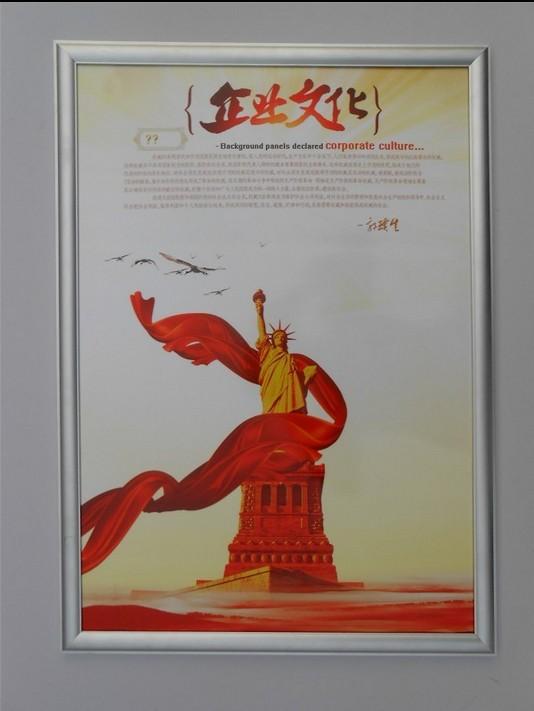河北省邯郸市供应批发电影宣传海报框放心省心