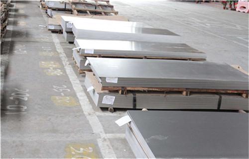 黑龙江316L不锈钢板价格厂家新闻