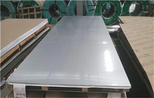 漳州0.5mm316L不锈钢板价格厂家