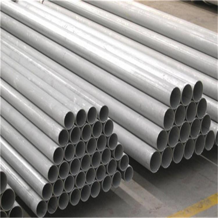 西宁齐全厂家316L不锈钢管价格大量现货