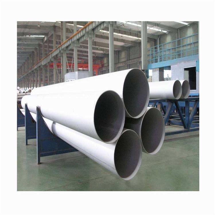 江西齐全厂家904L不锈钢管价格大量现货