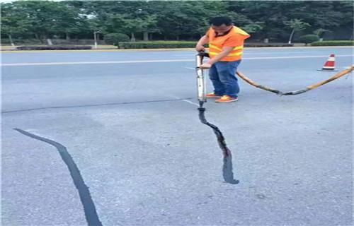 海南路面灌缝沥青油公司(山东路捷)欢迎您