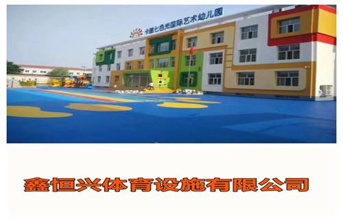 安徽省蚌埠市硅PU球場材料包工包料廠家